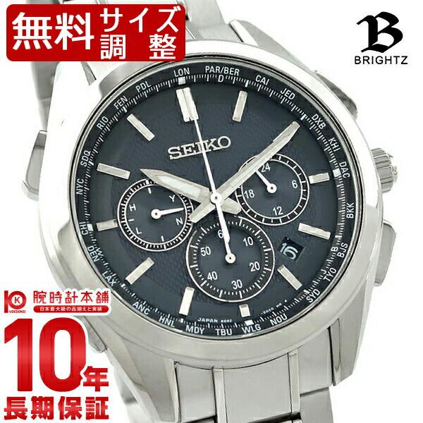 セイコー ブライツ BRIGHTZ ソーラー電波 クロノグラフ 10気圧防水 SAGA197 [正規品] メンズ 腕時計 時計【36回金利0%】