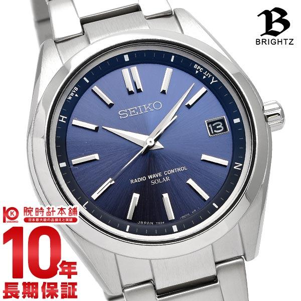 最大1200円割引クーポン対象店 セイコー ブライツ BRIGHTZ ソーラー電波 10気圧防水 ブルー×シルバー SAGZ081 [正規品] メンズ 腕時計 時計【24回金利0%】