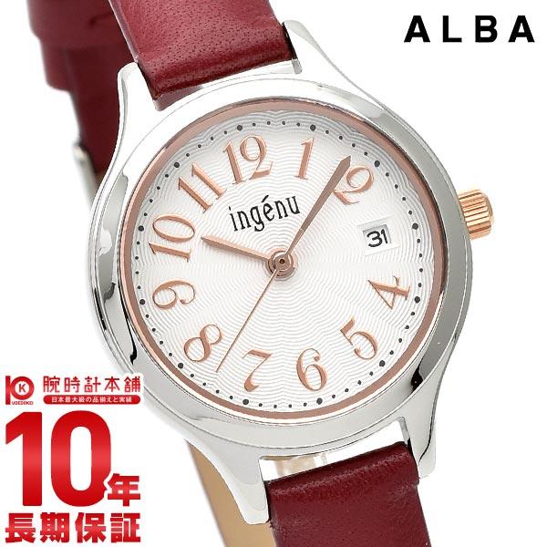 【最大3万円OFFクーポン&店内最大ポイント55倍!25日限定】 セイコー アルバ ALBA アンジェーヌ AHJT416 [正規品] レディース 腕時計 時計