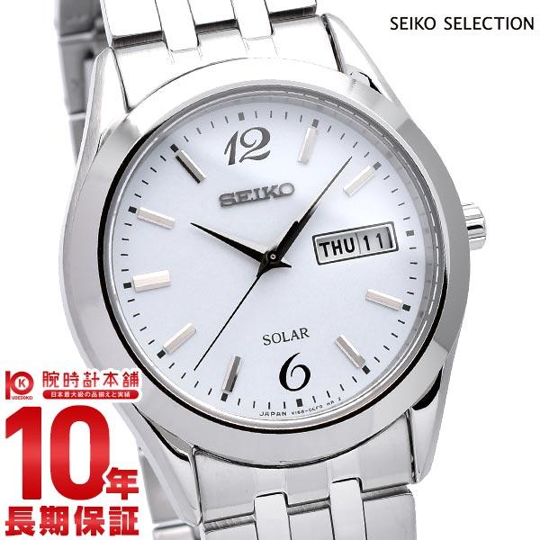 最大1200円割引クーポン対象店 セイコーセレクション SEIKOSELECTION クロノグラフ ソーラー SBPX079 [正規品] メンズ 腕時計 時計