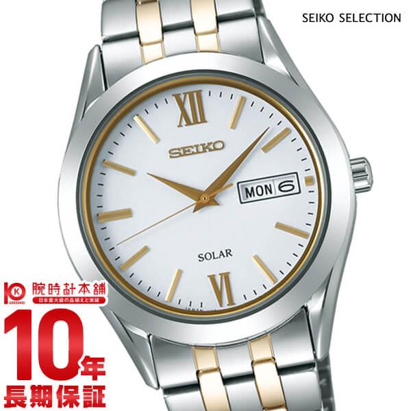 セイコーセレクション SEIKOSELECTION クロノグラフ ソーラー SBPX085 [正規品] メンズ 腕時計 時計【あす楽】