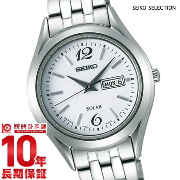 セイコーセレクション SEIKOSELECTION ソーラー STPX027 [正規品] レディース 腕時計 時計