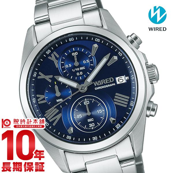 【店内最大37倍!28日23:59まで】セイコー ワイアード WIRED ペアウォッチ 10気圧防水 AGAT405 [正規品] メンズ 腕時計 時計