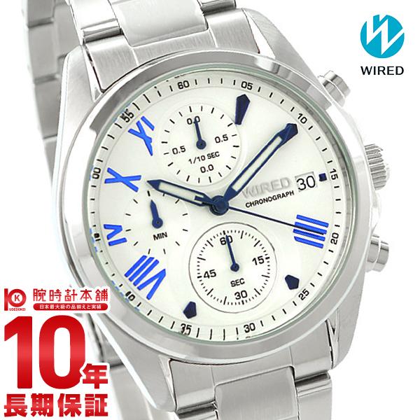 【ポイント最大33倍!10日23:59まで】セイコー ワイアード WIRED ペアウォッチ 10気圧防水 AGAT406 [正規品] メンズ 腕時計 時計 クリスマスプレゼント