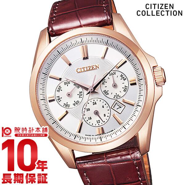 【ポイント最大33倍!9日20時より】シチズンコレクション CITIZENCOLLECTION NB2024-02A [正規品] メンズ 腕時計 時計【36回金利0%】