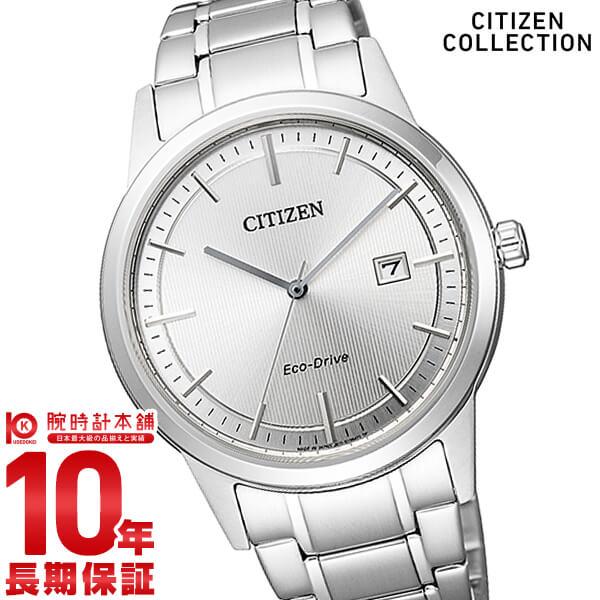 シチズンコレクション CITIZENCOLLECTION ソーラー AW1231-66A [正規品] メンズ 腕時計 時計