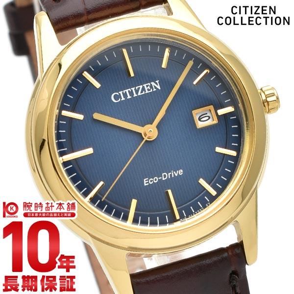 シチズンコレクション CITIZENCOLLECTION ソーラー FE1082-21L [正規品] レディース 腕時計 時計