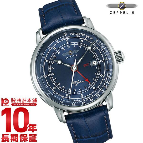 【24回金利0%】ツェッペリン ZEPPELIN SpecialEdition100yearsZeppelin ネイビー デイト 7646-3 [正規品] メンズ 腕時計 時計 【dl】brand deal15