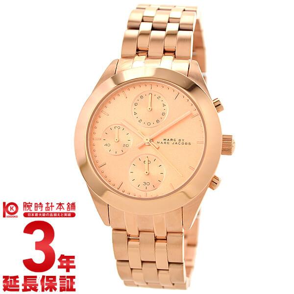 マークバイマークジェイコブス MARCBYMARCJACOBS ピーカー MBM3394 [海外輸入品] レディース 腕時計 時計