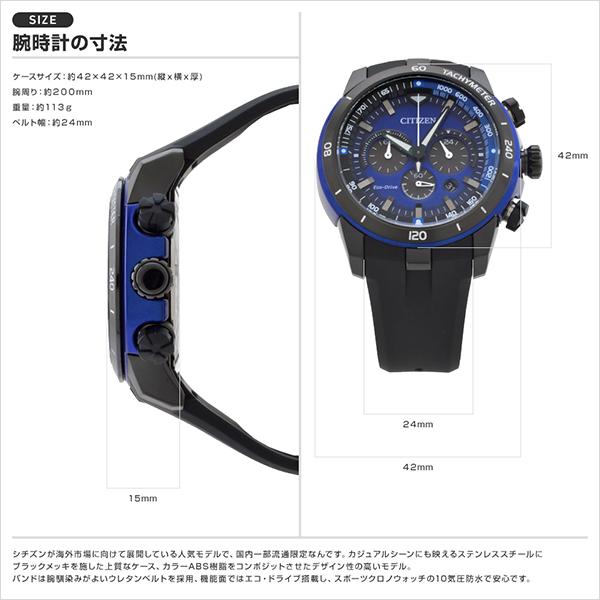 시민 CITIZEN 시티즌 컬렉션 크로 노 그래프 (정품) 스마트 에코 드라이브 탑재 스포티 모델 총 4 종