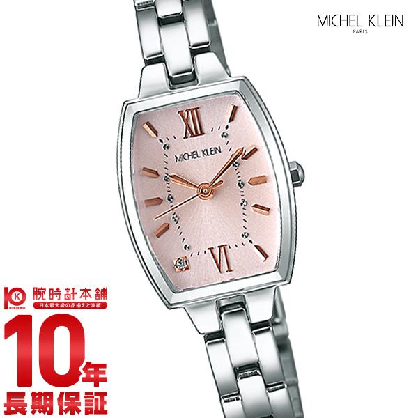 最大1200円割引クーポン対象店 ミッシェルクラン MICHELKLEIN クオーツ ハードレックス 日常生活用防水 AJCK082 [正規品] レディース 腕時計 時計