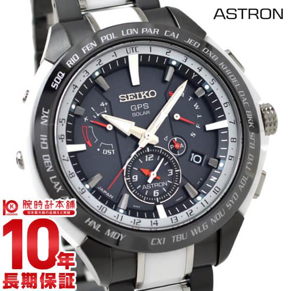 セイコー アストロン ASTRON 世界限定2000本 GPS ソーラー電波 10気圧防水 SBXB071 [正規品] メンズ 腕時計 時計【あす楽】