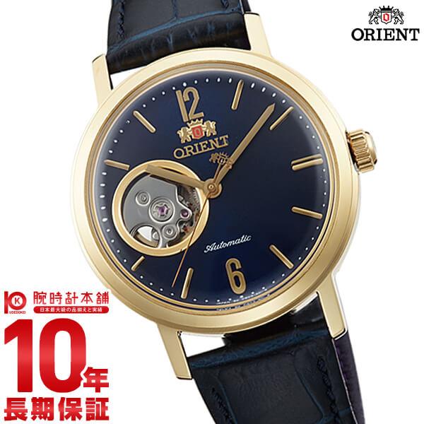 【店内最大37倍!28日23:59まで】オリエント ORIENT スタイリッシュ&スマート SEMI SKELETON-C 機械式 自動巻き ウィンターブルー WV0441DB [正規品] メンズ&レディース 腕時計 時計