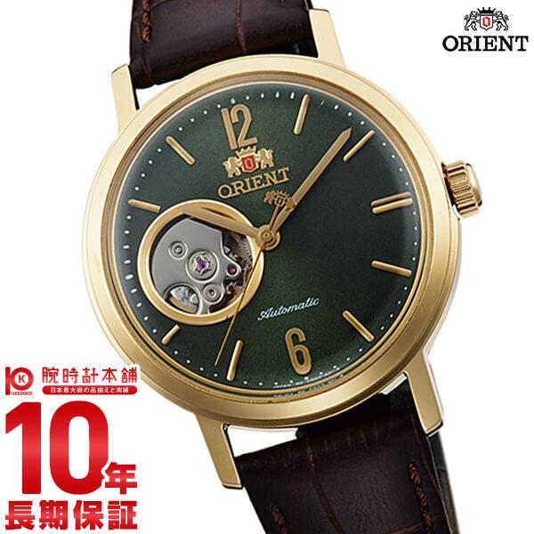 オリエント ORIENT スタイリッシュ&スマート SEMI SKELETON-C 機械式 自動巻き ラフグリーン WV0451DB [正規品] メンズ&レディース 腕時計 時計