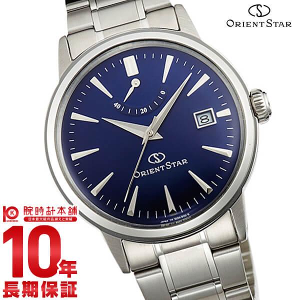 【ポイント最大30倍!9日20時より】オリエントスター ORIENT オリエントスター クラシックパワーリザーブ 機械式 自動巻き(手巻き付き) ロイヤルブルー WZ0371EL [正規品] メンズ 腕時計 時計【24回金利0%】