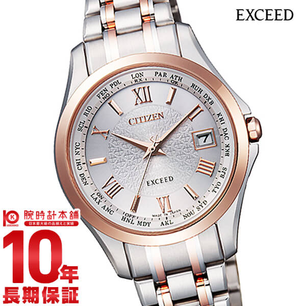 シチズン エクシード EXCEED ソーラー電波 EC1124-58A [正規品] レディース 腕時計 時計【36回金利0%】