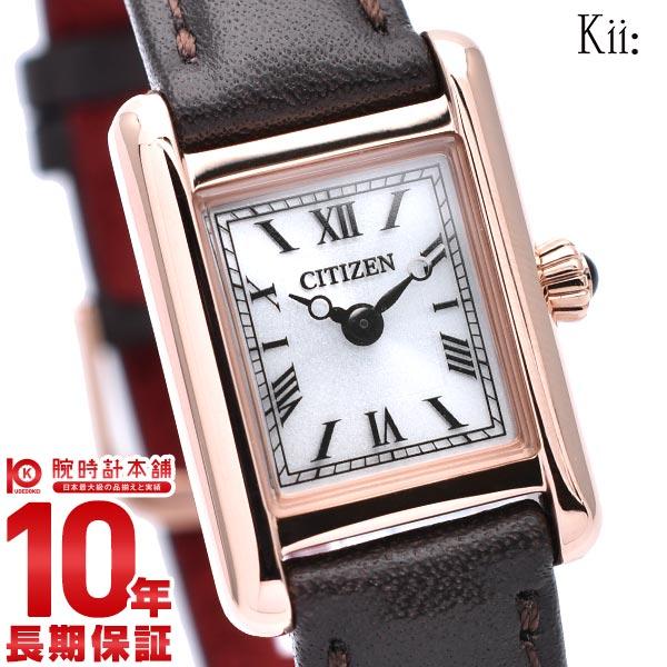シチズン キー Kii: エコドライブ ソーラー EG2792-33A [正規品] レディース 腕時計 時計【あす楽】