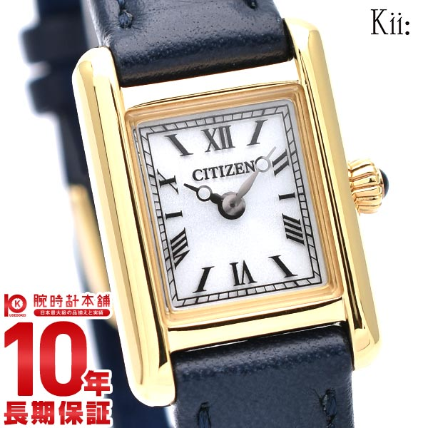 シチズン キー Kii: エコドライブ ソーラー EG2793-22A [正規品] レディース 腕時計 時計【あす楽】
