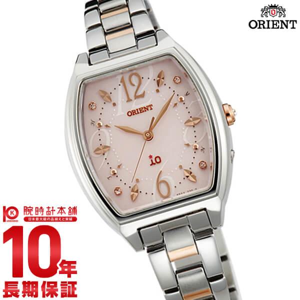 オリエント ORIENT イオ ソーラー電波 WI0161SD [正規品] レディース 腕時計 時計