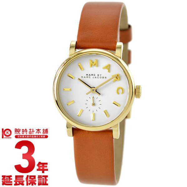 マークバイマークジェイコブス MARCBYMARCJACOBS ベイカー MBM1317 [海外輸入品] レディース 腕時計 時計