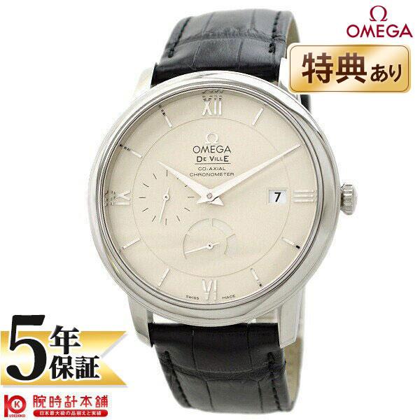 【ポイント最大24倍!9日20時より】【ショッピングローン24回金利0%】オメガ デビル OMEGA 424.13.40.21.02.001 [海外輸入品] メンズ 腕時計 時計
