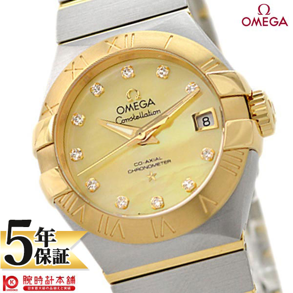 【ショッピングローン24回金利0%】オメガ コンステレーション OMEGA 123.20.27.20.57.002 [海外輸入品] レディース 腕時計 時計【あす楽】
