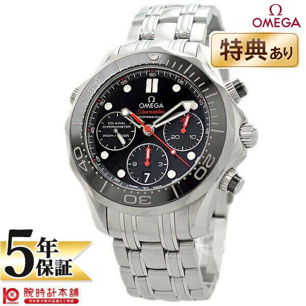 【ポイント最大24倍!9日20時より】【ショッピングローン24回金利0%】オメガ シーマスター OMEGA 212.30.42.50.01.001 [海外輸入品] メンズ 腕時計 時計