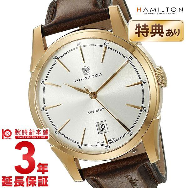 【ショッピングローン24回金利0%】ハミルトン 腕時計 HAMILTON スピリットオブリバティ H42445551 [海外輸入品] メンズ 時計