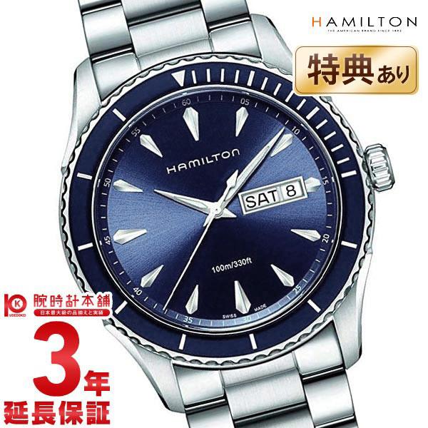 【24回金利0%】【最安値挑戦中】ハミルトン ジャズマスター 腕時計 HAMILTON H37551141 [海外輸入品] メンズ 時計