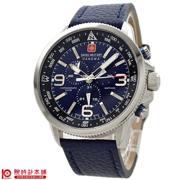 【ポイント最大34倍!9日20時より】【5000円割引クーポン】スイスミリタリー SWISSMILITARY アロー ML-399 [正規品] メンズ 腕時計 時計
