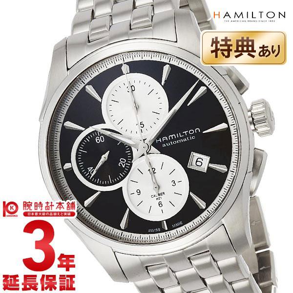 最大1200円割引クーポン対象店 【ショッピングローン24回金利0%】ハミルトン ジャズマスター 腕時計 HAMILTON H32596181 [海外輸入品] メンズ 時計