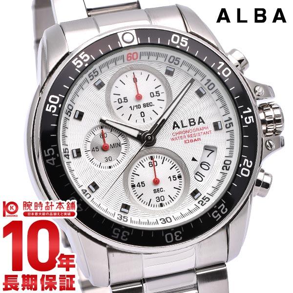 セイコー アルバ ALBA 10気圧防水 AQGT421 [正規品] メンズ 腕時計 時計