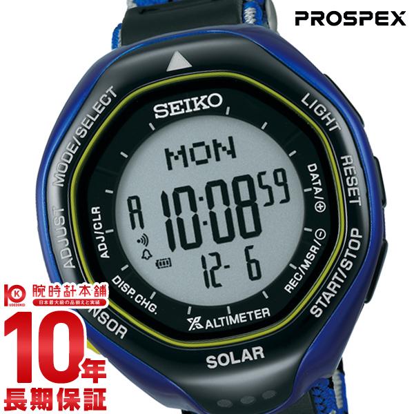 【ポイント最大33倍!9日20時より】セイコー プロスペックス PROSPEX ウィンターデザイン限定1000本 限定BOX ソーラー 10気圧防水 SBEB041 [正規品] メンズ&レディース 腕時計 時計