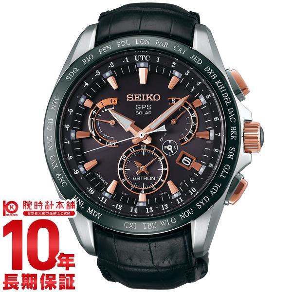 【店内最大37倍!28日23:59まで】セイコー アストロン ASTRON GPS ソーラー電波 100m防水 SBXB061 [正規品] メンズ 腕時計 時計