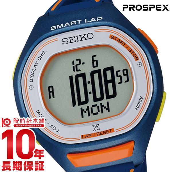 セイコー プロスペックス PROSPEX スーパーランナーズ ランニング 10気圧防水 SBEH005 [正規品] メンズ&レディース 腕時計 時計【あす楽】