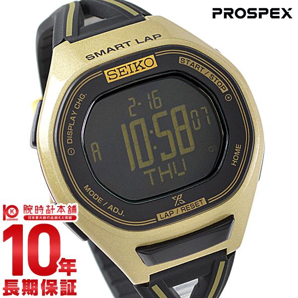 セイコー プロスペックス PROSPEX スーパーランナーズ 東京マラソン2016限定 1500本 10気圧防水 SBEH009 [正規品] メンズ&レディース 腕時計 時計【あす楽】