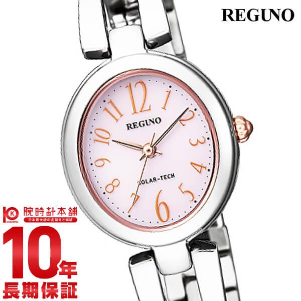 シチズン レグノ REGUNO ソーラー KP1-624-91 [正規品] レディース 腕時計 時計【あす楽】