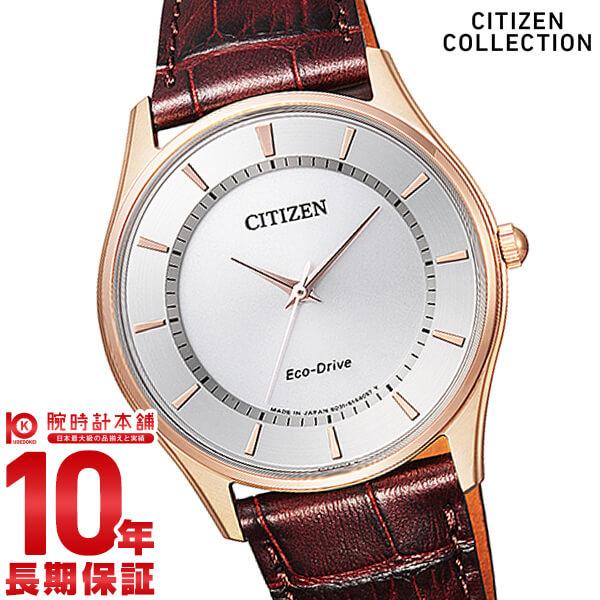 【店内最大37倍!28日23:59まで】シチズンコレクション CITIZENCOLLECTION エコドライブ ソーラー BJ6482-04A [正規品] メンズ 腕時計 時計