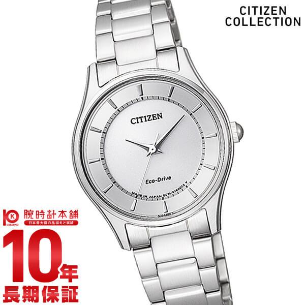 シチズンコレクション CITIZENCOLLECTION エコドライブ ソーラー EM0400-51A [正規品] レディース 腕時計 時計
