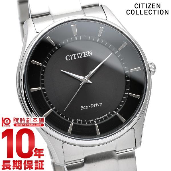 最大1200円割引クーポン対象店 シチズンコレクション CITIZENCOLLECTION エコドライブ ソーラー BJ6480-51E [正規品] メンズ 腕時計 時計