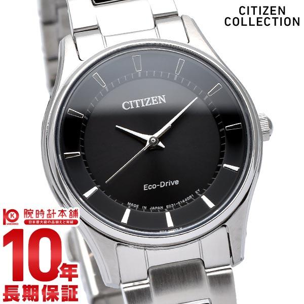 最大1200円割引クーポン対象店 シチズンコレクション CITIZENCOLLECTION エコドライブ ソーラー EM0400-51E [正規品] レディース 腕時計 時計