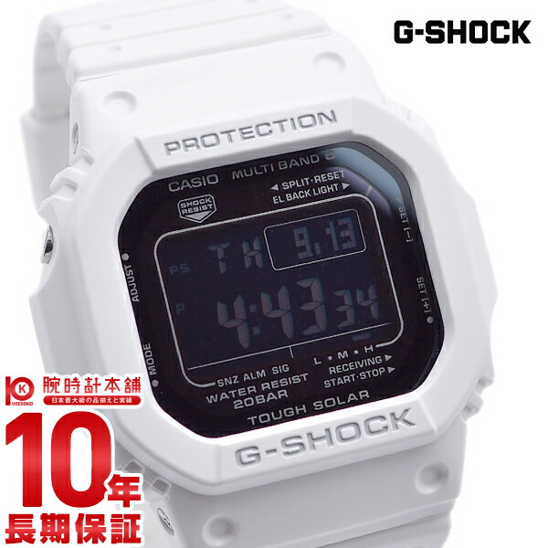 【店内ポイント最大43倍&最大2000円OFFクーポン!9日20時から】カシオ Gショック G-SHOCK ソーラー電波 GW-M5610MD-7JF [正規品] メンズ 腕時計 時計