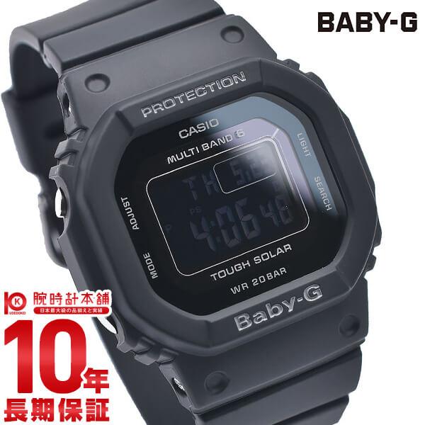 カシオ ベビーG BABY-G トリッパー ソーラー電波 BGD-5000MD-1JF [正規品] レディース 腕時計 時計