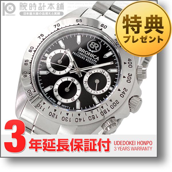 브로니카 BRONICA 블랙×실버 BR-817-BK [국내 정규품]맨즈 손목시계 시계