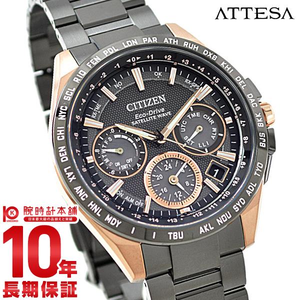 シチズン アテッサ ATTESA F900 サテライトウェーブ GPS衛星 ソーラー電波 ビジネス 人気 CC9016-51E [正規品] メンズ 腕時計 時計