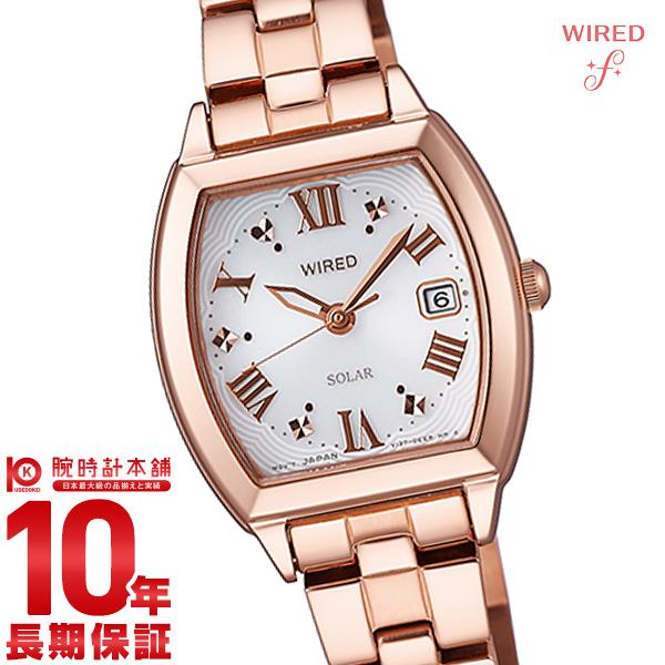 セイコー ワイアードエフ WIREDf ソーラー AGED077 [正規品] レディース 腕時計 時計