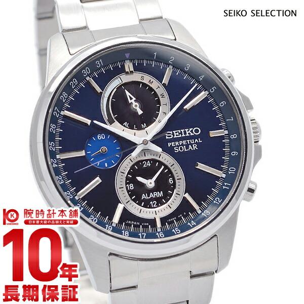 セイコーセレクション SEIKOSELECTION ソーラー 10気圧防水 SBPJ003 [正規品] メンズ 腕時計 時計