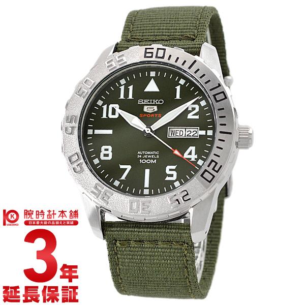 セイコー 逆輸入モデル SEIKO5 5スポーツ 100m防水 機械式(自動巻き) SRP751K2 [海外輸入品] メンズ 腕時計 時計