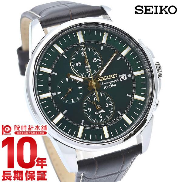 セイコー 逆輸入モデル SEIKO 10気圧防水 SNAF09P1 [正規品] メンズ 腕時計 時計 父の日 プレゼント ギフト【あす楽】