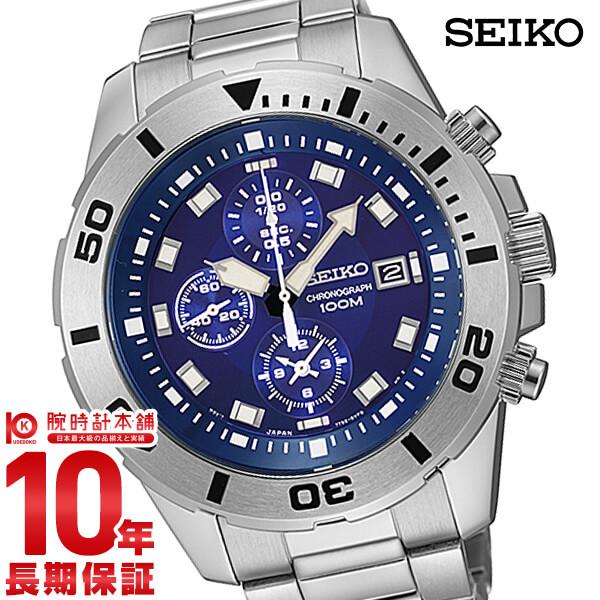 【店内ポイント最大43倍&最大2000円OFFクーポン!9日20時から】セイコー 逆輸入モデル SEIKO 10気圧防水 SNDD97P1 [正規品] メンズ 腕時計 時計
